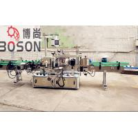 Quality Auto Sticker Double Side Plastic Bottle Labeling Machine 12 Months Warranty wholesale