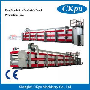 Quality High Quality Heat Insulation Sandwich Panel Production Line, PU MACHINE wholesale