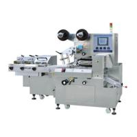 China Cutting And Pillow Type Packaging Machine on sale