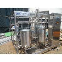 Cheap High Quality Stainless Steel Tubular UHT Milk Processing Plant For Liquid With Granule for sale