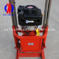 Quality huaxiamaster QZ-2C Gasoline Engine Sampling Drilling Rig for sale wholesale