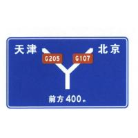 Quality Best Price Transportation Facility Intersection Notice Sign Traffic Guide Sign wholesale