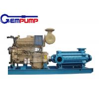 Quality DG 46-50 single-suction boiler water feed pump 30~132 kw Motor power wholesale