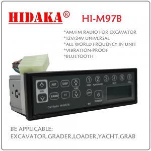 Quality 12V 24V AM FM Excavator Radio  with Bluetooth USB IP6X Din Size Radio control excavator wholesale