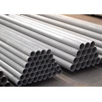 Quality 0.3mm - 20mm Thickness Seamless Steel Pipe Cold Drawn Max 18m Length ASTM A312 wholesale