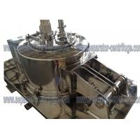 Quality Stainless Steel Manual Top Discharge Clean Basket Centrifuge , Full Cover Centrifuges wholesale