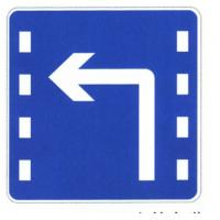 Quality Rectangle Single Lane Driving Direction Sign Blue Color Traffic Sign Sheet Outdoor Alumium Plate wholesale