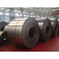 Quality SPEH / Q235 / SS400 hot rolling coil pickled and oiled hr steel coil  900 - 2000mm Width wholesale