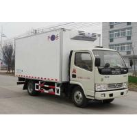 Quality CLWAKL5040XLCDFA open music refrigerated trucks0086-18672730321 wholesale