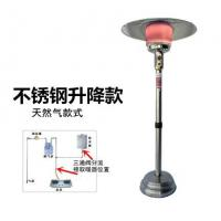 Quality Round Flame Natural Gas Deck Heaters , Durable Free Standing Gas Patio Heater wholesale
