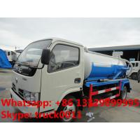 Buy cheap dongfeng 120hp sludge tank truck, vacuum sewage suction truck, septic tank truck for sale product