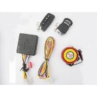 Buy cheap 1 Way Motorcycle Alarm System, for Motorcycle Security (MA005) from wholesalers