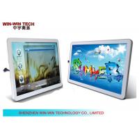 """Quality LG 42"""" WIFI LCD Advertising Player wholesale"""
