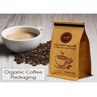 China Customized Tin Tie Coffee Bean Packaging Bags , Aluminum Foil Side Gusset Stand Up Pouch With zipper on sale