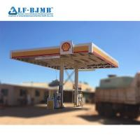 Buy cheap High quality Corrosion Resistant Steel Structure Service Station Canopy Toll from wholesalers