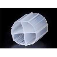 Quality mbbr plastic koi pond floating bio media for sewage water treatment made of hdpe wholesale