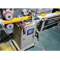 Buy cheap 300-800kg Laundry Soap Production Plant from wholesalers