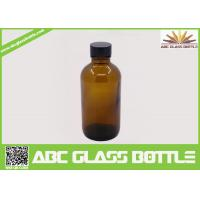 Quality 200ml Customized Amber Glass Bottle With Plastic Cap wholesale