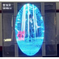 Quality P3.91 Indoor LED Vision Curtain For Advertising Display wholesale