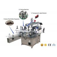 China CE certification self adhesive sticker label applicator machine for shampoo bottle labeling on sale