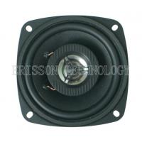 Quality 3.5 inch ferrite coaxial speaker, car speaker with paper cone wholesale