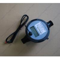 China Class C Outside Wire Digital Water Meters Remote Reading , OIML R49 on sale