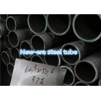 China GB 18248 37Mn 30CrMo Large Diameter Steel Pipe Seamless For Gas Cylinder on sale