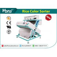 Cheap High Clear Imaging Small Rice Color Sorter Wheat Grain Colour Sorter for sale