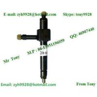 Buy cheap 7x0.25x140,8x0.3x140,8x0.35x140,marine injector,injector from wholesalers