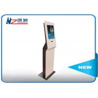 Quality Cinema Ticket Vending Kiosk With Keyboard , Self Service Ticket Vending Machines wholesale