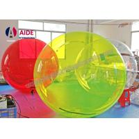 Quality Colorful Air Zorb Ball Giant Ball For Swiming Pool / Giant Bubble Ball For Humans wholesale