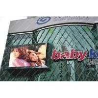 Buy cheap DIP Water Proof P10 Billboard Advertising Led Display Screen High Definition CE from wholesalers