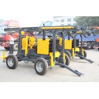 Quality Small Rotary Core Drilling Rig(HGY-300) wholesale