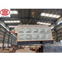 Quality Rice Husk Wood Burning Steam Boiler High Thermal Efficiency With 8t Weight wholesale