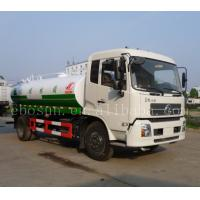 China Low price Dongfeng stainless steel water tank for sale on sale