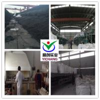 Quality FEPA Standard Black Silicon Carbide Media For Smelting Steel Cleaning Agent wholesale