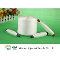 Raw White / Colorful 100 Polyester Yarn Bright With AAA Grade Sinopec Fiber
