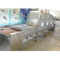 Quality 40KW High Efficient  Conveyor Tunnel Belt Type Microwave Chili Drying Machine wholesale