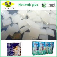 China High Soften Point White Granule Hot Melt Glue Pellets For Straw Attaching on sale