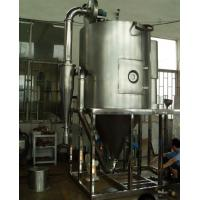 Stevia Extract Spray Drying Equipment Easy Operation With Water Cooling Jacket