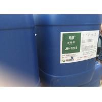 Alkaline Metal cleaning agent , aluminium / stainless steel cleaning chemicals