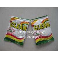 Quality Non-phosphate washing powder with best price (qtopmoral@163.com) wholesale