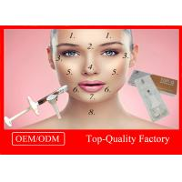 Quality Lip Polysaccharide Hyaluronic Acid Fillers Sodium Hyauronate Injections For Cosmetic Surgery wholesale