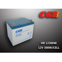 Quality HR12300W 12V 75AH High Rate Discharge Lead Acid Battery  For UPS wholesale
