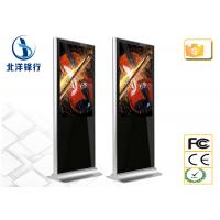 Quality Athletic Organizations Fast Food Kiosk Advertising Media Player wholesale