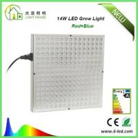 Cheap 14 W Hydroponics Indoor LED Grow Lights For Blooming / Flowering , 50~60Hz for sale