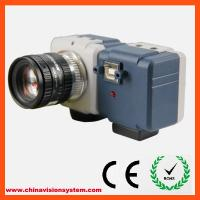 Quality 3.0MP Machine Vision Camera with Cache  wholesale