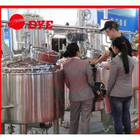 Quality 500L / 1000L / 3BBL /5BBL mini home beer brewing equipment wholesale