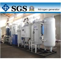 Quality Oil & Gas Extraction Energy Saving Membrane Nitrogen Generator 95%-99.99% Purity wholesale