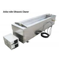China Ceramic Anilox Roller Custom Ultrasonic Cleaner 70L 40kHz Ultrasonic Cleaning on sale